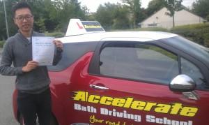Driving Instructor Bath